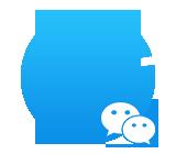 微信公众号/小程序开发