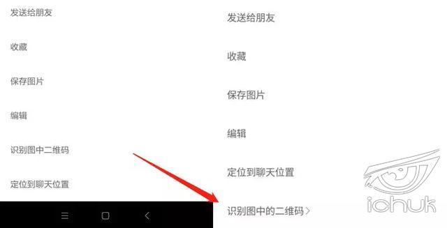微信 7.0.5 新版本来了:你的朋友圈离抖音又近了一些