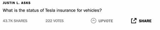 """""""特斯拉保险现在什么进度了?"""""""
