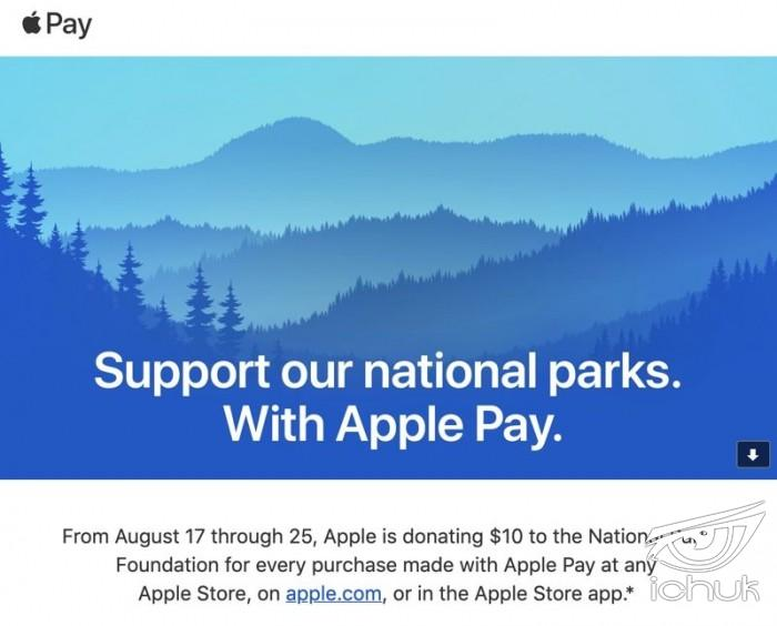 applepaynationalparks-800x645.jpg
