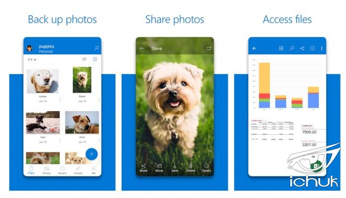 onedrive-for-android.jpg