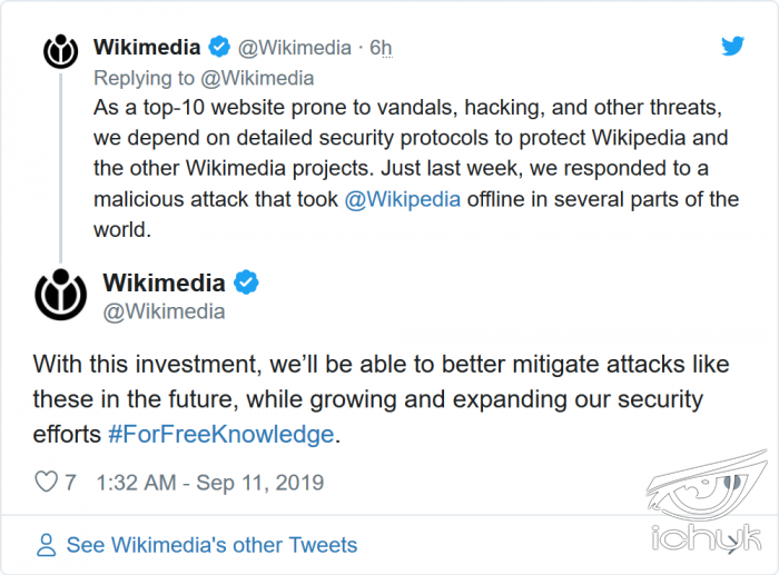 Screenshot_2019-09-11 Wikimedia announces reception of $2 5 million donation after DDOS attack on Wikipedia.png