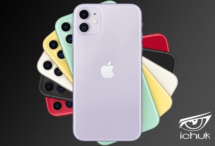 iphone-11-spiral.jpg