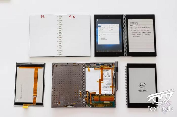 Intel Dual Screen Concept Hardware.jpg