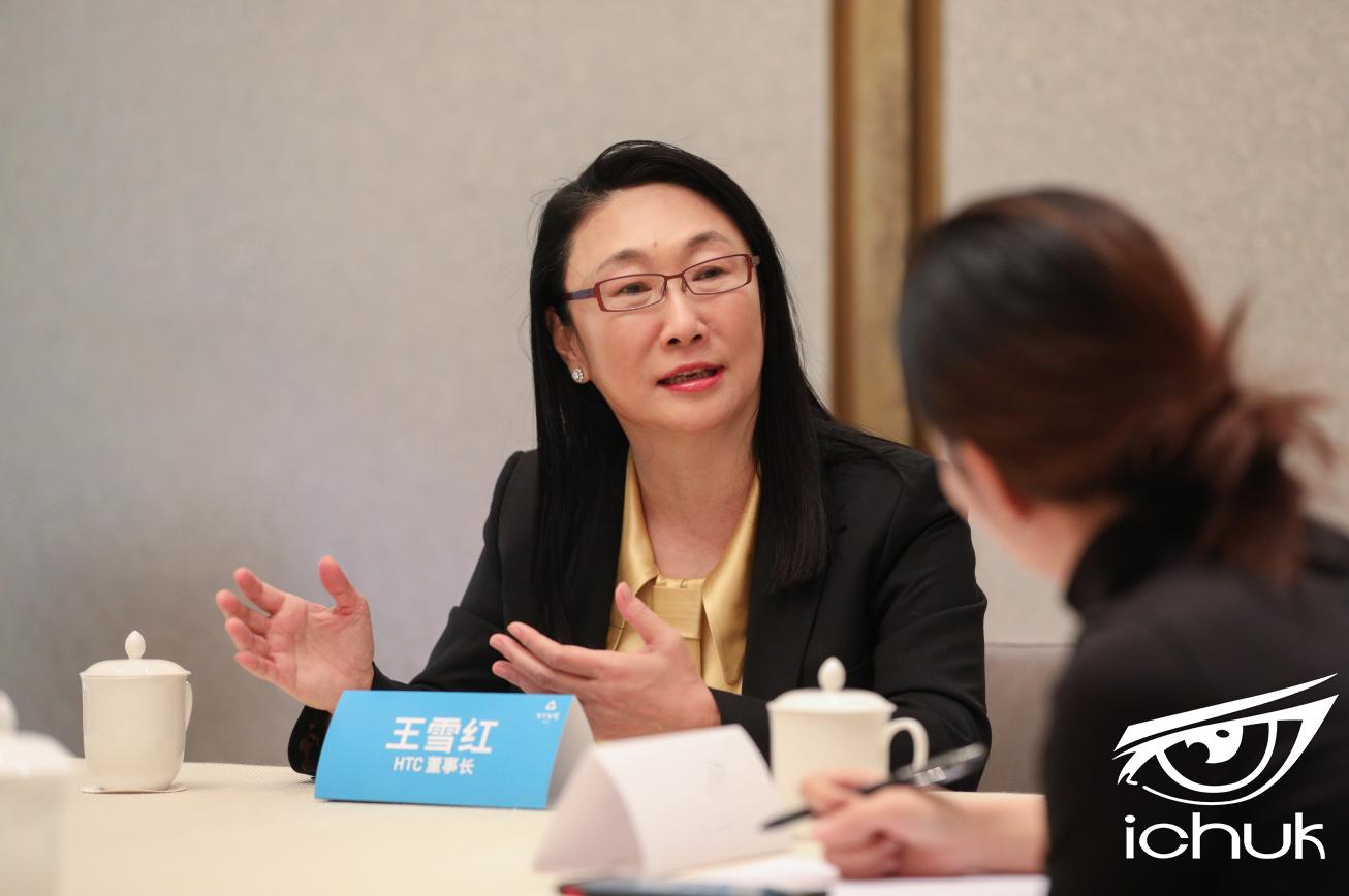 图:HTC董事长 王雪红