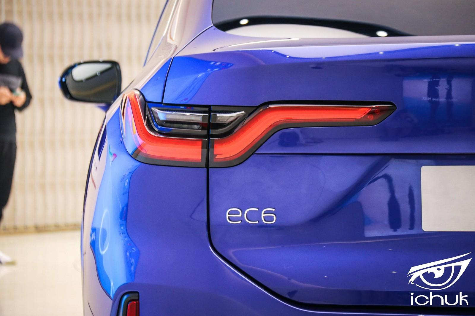 蔚来EC6将于7月上市 提供四种续航/最快4.7秒破百