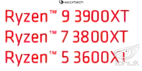 AMD锐龙3000 XT突然现身!蜜汁存在
