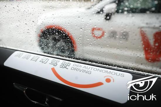 记者填写完用户体验告知书后坐在车辆后排,开始体验。