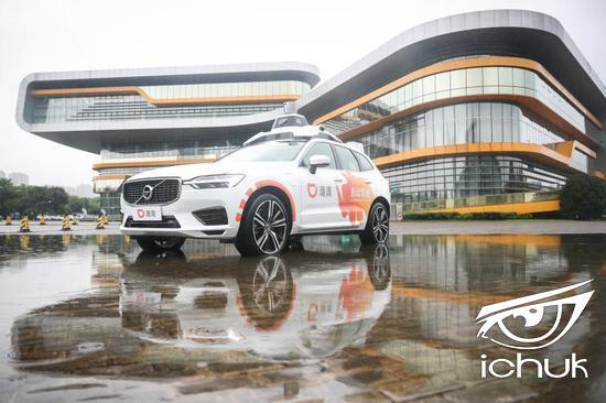 现阶段,滴滴自动驾驶载人测试范围仅限于在上海开放测试道路上。