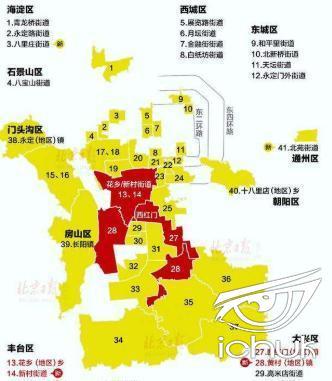 北京此次做到了精准分级,没有'一刀切封城',而以街道为单位划分风险等级,进行分级管控,大数据起到了关键的作用