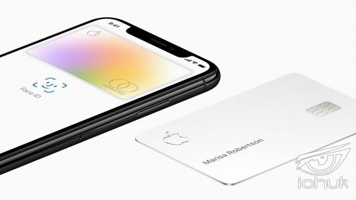 36472-67925-Apple-Card-Path-xl.jpg