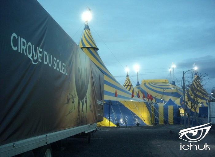 1024px-Chapiteau_Cirque_du_Soleil.JPG