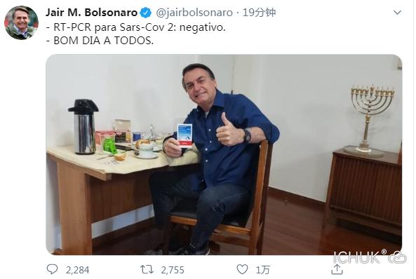 博索纳罗25日宣布自己检测结果呈阴性