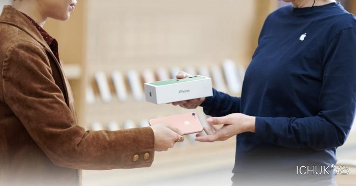 iphone-trade-in-store.jpg